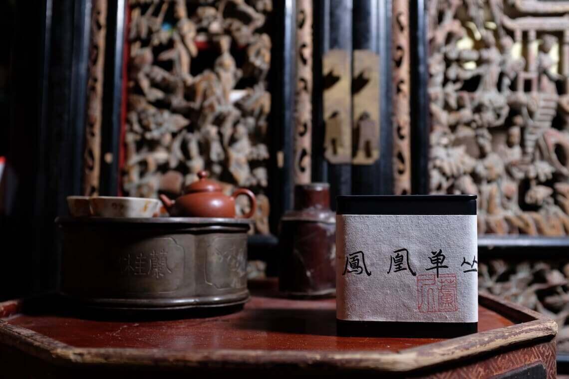 凤凰单丛和传统的潮州工夫茶具